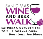 San Dimas Wine and Beer Walk